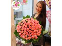 Букет 75 пионовидных роз