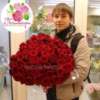 Букет 61 роза красная