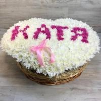 Имя девушки из хризантем с розами