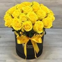 Коробка из 29 желтых роз